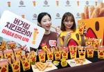 버거킹 신제품 치킨프라이 국내 출시를 기념해 모델들이 치킨프라이를 선보이고 있다