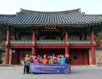 백제역사유적지구통합관리사업단과 한국여행작가협회가 백제역사유적지구 팸투어를 진행했다