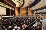 11월 14일 코엑스 오디토리움에서 열린 2016 에듀윌 공인중개사 합격전략 설명회에 공인중개사 수험생 1,200여명 이상이 몰려 성황을 이뤘다
