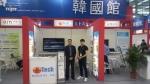 중국 선전 컨벤션&전시 센터에서 2015 중국하이테크박람회가 11월 16(월)일부터 21(토)일까지 열린다