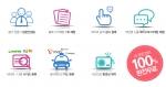 바이럴마케팅 전문 모두의마케팅 이벤트 페이지