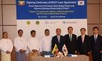 한국수출입은행은 16일 미얀마 네피도에서 미얀마 건설부 및 철도교통부와 한-미얀마 우정의 다리 건설사업 및 철도현대화 사업에 총 1억 8300만달러의 대외경제협력기금을 제공하는 차관계약을 체결했다