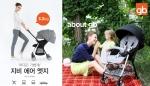 지비의 신제품인 에어스마트 패턴그레이와 에어엣지 시크그레이 제품이 출시 두 달 만에 완판을 기록했다