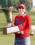 건국대학교는 일본여자프로골프에서 활동 중인 이보미가 일본여자프로골프투어 사상 최초로 한 시즌 상금 2억 엔을 돌파했다