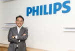Philips Korea appoints Peter Kwak as the new GM of Consumer Lifestyle sector