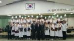 서울요리학원이 지난 14일(토)에 한국조리과학고등학교에서 개최된 제7회 전국중학교 학생 조리경진대회에서 금상을 포함하여 다수의 수상자를 배출했다.