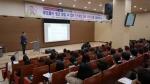 한국어린이집총연합회가 대전광역시어린이집연합회 열린어린이집만들기 캠페인을 개최했다