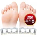 일본특허 베스타 희토류 발가락히터