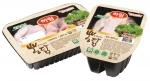 하림이 단백질과 아미노산이 풍부한 뽕잎을 먹고 자란 무항생제 닭고기 하림 뽕닭을 20일부터 26일까지 일주일간 GS수퍼마켓에서 한정 판매한다