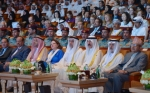 제2회 온라인 아동 성적 착취 종식을 위한 글로벌 서밋에 참석한 셰이크 사이프 빈 자예드 알 나얀