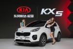 2015 광저우 모터쇼에 전시된 신형 스포티지(현지명 KX5)