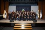 제3회 대한민국 사랑받는기업 정부포상 시상식 단체 사진