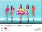 EXID 3밴드 LTE-A 위아래 심쿵버전 출처 유튜브