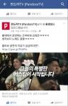 에누리닷컴 오바마 김정은의 홍대 버스킹