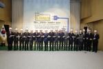 에너낙이 서울그린캠퍼스협의회와 함께 가상발전소 준공식을 가졌다