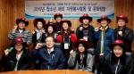청소년자원봉사단 출정식이 열렸다