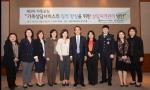 한국건강가정진흥원이 가족지원서비스 성과와 서비스 방향 포럼을 열었다