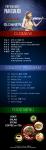 팝바이올리니스트 박은주 송년콘서트 프로그램 및 메뉴