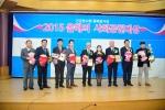 제이아이리더스(대표 김영철)가 2015 올해의 사회공헌대상 교육부문 대상을 수상했다