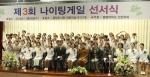 11/25 동명대 간호학과 나이팅게일 선서식 모습