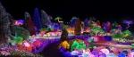 아침고요수목원이 정원을 수놓는 별빛의 향연 제9회 오색별빛정원전을 개최한다
