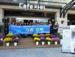 취·창업 지원 아카데미 Special WASE가 아카데미 일환으로 사회적 기업 서울역 cafe 자리에 방문하였다