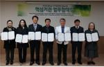 전라남도광역정신건강증진센터가 6개 유관기관과 전라남도 위기대응체계구축 위한 업무협약을 체결했다