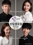 서울패션직업전문학교 2016학년도 신입생모집