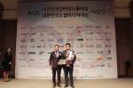 옥답이 제8회 대한민국 소셜미디어 대상 준정부기관 대상을 수상했다