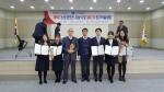 건국대학교 상경대학 국제무역학과 학생들로 구성된 2개 팀이 최근 한국무역보험공사와 한국무역보험학회가 공동으로 주최한 제8회 대학(원)생 무역보험공사 논문 공모전에서 각각 우수상(1위)을 수상했다