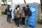 NGO 통일 좋아요가 아주대학교 통일좋아요 캠페인을 실시했다