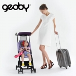 지비(gb)의 새로운 육아용품 브랜드 지오비가 오프라인 매장 단독으로 홈플러스 내 육아전문매장인 마더케어에 입점했다