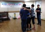 광주 오치종합사회복지관에서 심리정서지원사업 프로그램을 하고 있다