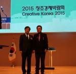 대통령상을 수상하고 기념 촬영 중인 에스디생명공학 박설웅 대표(우측)