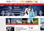 중국인을 위한 한국여행 포털 한국스토리
