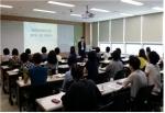 한국보건복지인력개발원에서 공공분야 한의약사업 담당자 교육을 진행했다.
