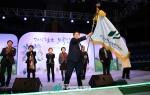 2015 전국보육인대회의 시작을 알리는 정광진 한국어린이집총연합회장