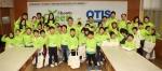 11월 27일 오티스 엘리베이터 코리아가 서울 신길동 소재 서울대영초등학교 어린이들의 안전한 승강기 이용 교육을 위해 그린슈츠 프로그램을 론칭했다