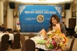 최은미 교수가 2015년 대한민국 교육산업대상 '서비스교육' 대상을 수상했다