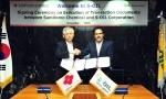 S-OIL 나세르 알 마하셔 CEO(오른쪽)가 스미토모화학 이시토비 오사무 회장과 폴리프로필렌과 산화프로필렌 제조기술에 대한 라이선스 계약을 체결한 뒤 악수하고 있다.