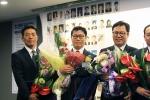 2014년 대한민국 신지식인 해양레저분야 1호 백영환(가운데)