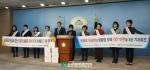 보육료 현실화와 맞춤형 보육 대안 마련을 위한 기자회견문을 발표하는 박춘자 위원장