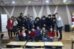상록보육원 찾아 재능나눔 공연 펼친 서울사회복무교육센터 따세만사