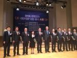 농정원이 2015 세종대왕 나눔 봉사대상을 수상했다