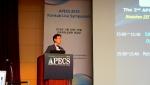 민트영상의학과 배재익 원장이 2015 APECS에 연자로 참석했다