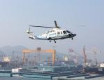 대우조선해양이 지난달 30일 매각한 헬기 시코스키 비행 모습