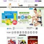 에이컴메이트 티몰글로벌 건강식품몰 HF21