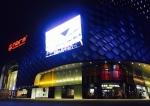 중국 산서성 태원시 완다백화점에 입점한 주커피 전경