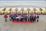 대구사회복지공동모금회가 2015년 복권기금 사랑의열매 차량전달식을 실시했다