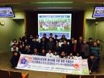 다카마츠시 다카마츠대학 발달과학부 청소년발달학과 학생들과 한국청소년연맹 사무총장 및 지역연맹 대표단이 함께 기념촬영을 하고 있다